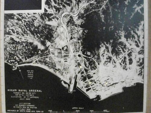 光海軍工廠航空写真 (500x376).jpg