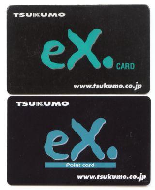 Ex ツクモ
