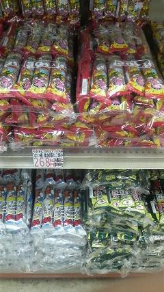 の 菓子 ニキ