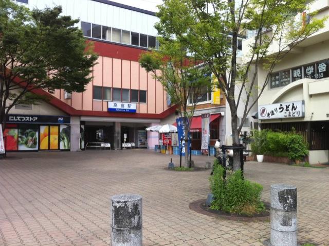 Takamiya Station