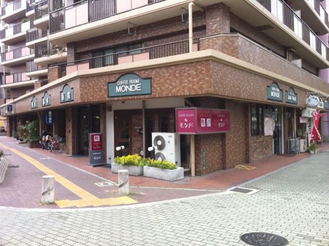 Takamiya village
