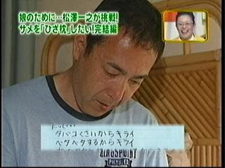 松澤一之の画像 p1_28