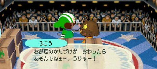 http://image.space.rakuten.co.jp/lg01/23/0000106923/04/img7638a18azik2zj.jpeg