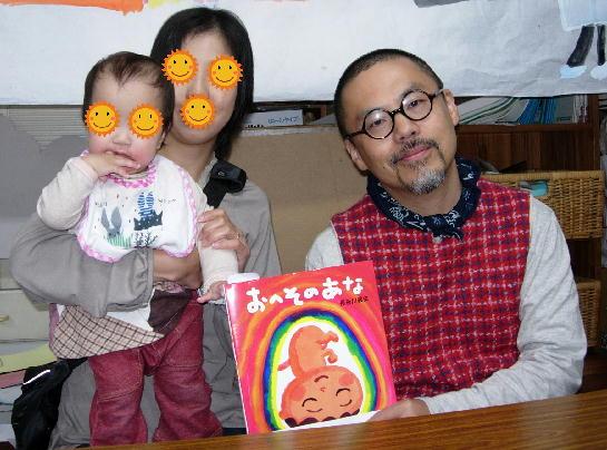 長谷川義史の画像 p1_11