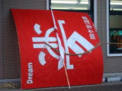井550.jpg