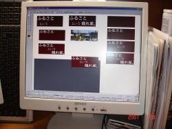 2007.01.28-006