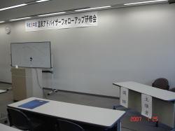 2007.01.28-011