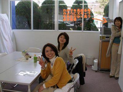 FMオーディション 社長とともに、FM三重さんへ・・・ 初めてのFM三重さんの事務所、初めての収