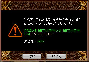 8月10日地下鏡1.png