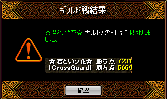 10月27日GV結果1.PNG