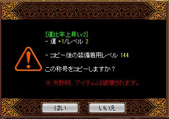 7月31日神秘鏡.png