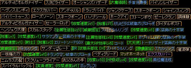 2月19日ドロップ.PNG