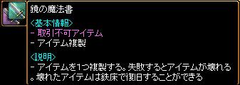 1月21日鏡1.png
