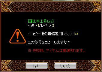 7月31日神秘鏡3.png
