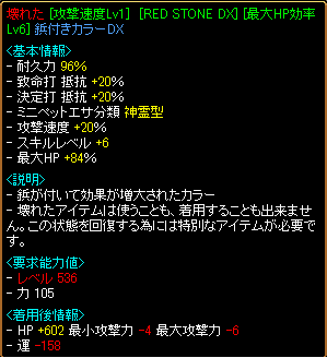 1月21日鏡3.png