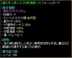 1月21日鏡5.png