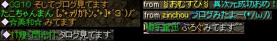 1月7日読者様.png