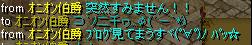 1月14日読者様.png