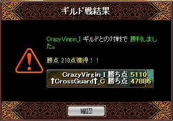 9月29日GV結果.png