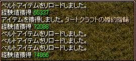 11月25日ドロップ.PNG