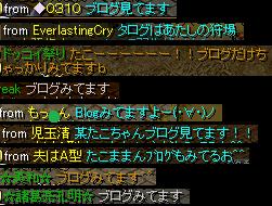 9月14日読者様.png