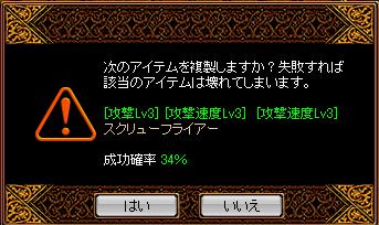 11月25日めしうま1.PNG