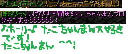 3月23日読者様.png