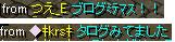 読者様2月6日.png
