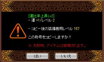 11月25日めしうま3.PNG