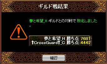 3月23日GV結果2.png