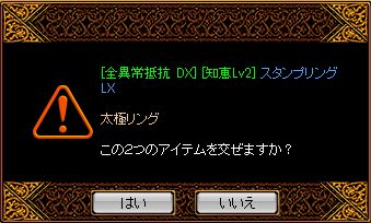 イベント異次元1.png