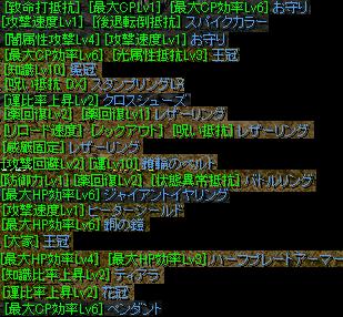 6月11日ドロップ.png
