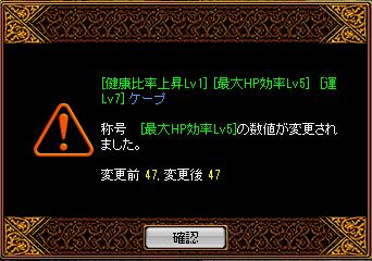 10月24日再構成.png