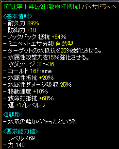 8月6日売り物.png