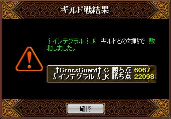 12月20日GV結果.png