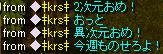 クリ.png