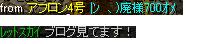 6月19日読者様.png
