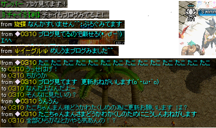 7月3日読者様.png