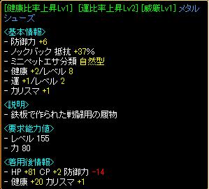 6月19日異次元2.png