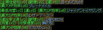 4月9日ドロップ.png