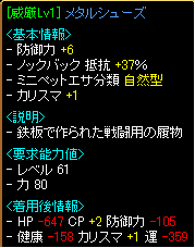 6月19日異次元4.png