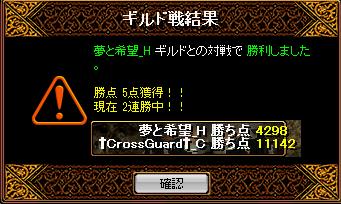 7月3日GV結果4.png