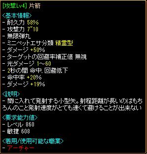 8月24日異次元2.png