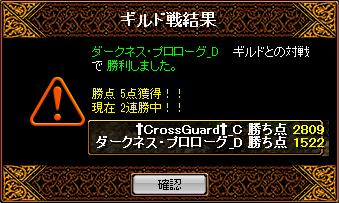 4月25日GV結果6.png