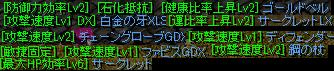 1月31日ドロップ.png