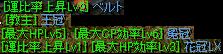 4月2日ドロップ.png