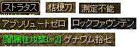 4月25日どろっぷ.png