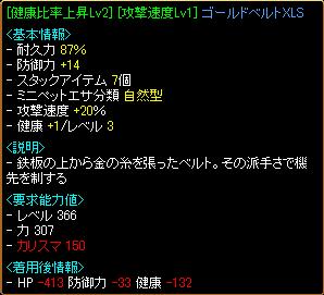 3月5日異次元2.png