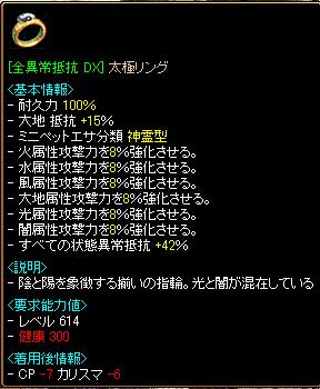 異次元3.png