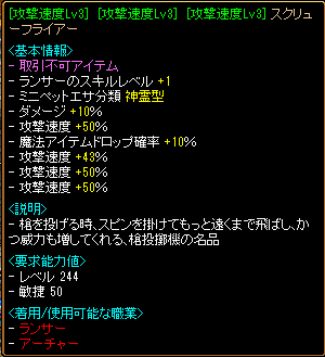 4月25日地下鏡2結果.png